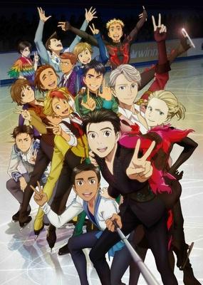 「ユーリ!!!」テレビシリーズ&特別イベントをCSで放送!