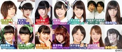 AKB48、スパガメンバーも参加!「ゲーム実況中」アイドルSP開催