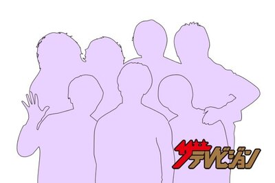 【視聴熱】野外フェス初出演のあのグループに注目が! 5/15-21ウィークリーランキング