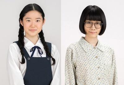 """「ひよっこ」澄子&豊子に、""""海藻モノマネ""""の絆あり…!?"""