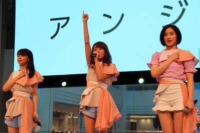 アンジュルム・タケちゃん、新曲リリースなのに緊急事態宣言。センターの3人しか撮られてない!