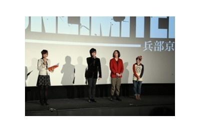 「THE UNLIMITED 兵部京介」先行上映会に遊佐浩二、諏訪部順一、東山奈央が登場!
