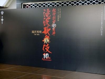 10回目を迎える「滝沢歌舞伎」がシンガポールに雪を!?