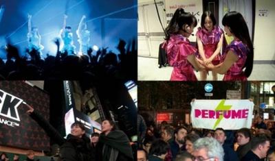 Perfume初めての映画が日米同時公開決定!