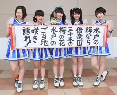 水戸ご当地アイドル(仮)が新衣装&新曲について語る