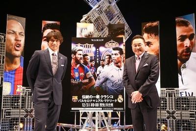 クラシコ直前!松木安太郎と宮本恒靖の勝利予想は?