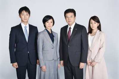 '17年1月から始まる新ドラマの最新情報を紹介!木曜~土曜編