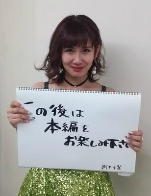 ℃-ute・岡井ちゃん、さわやか五郎に優しさを見せる!?
