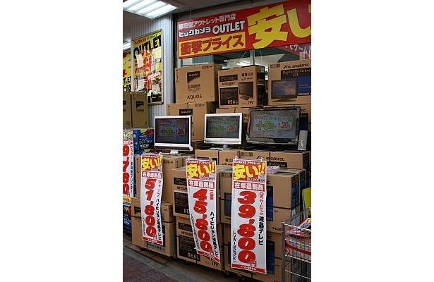 液晶テレビが3万円台からそろう!店頭の様子はコチラ