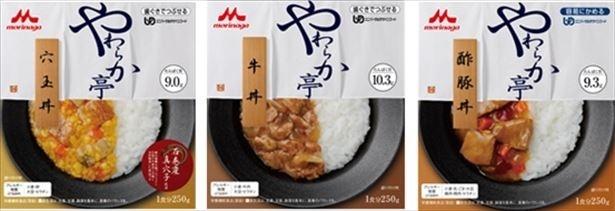 【写真を見る】「やわらか亭 穴玉丼」「やわらか亭 牛丼」「やわらか亭 酢豚丼」の3種が3月13日(月)より新発売