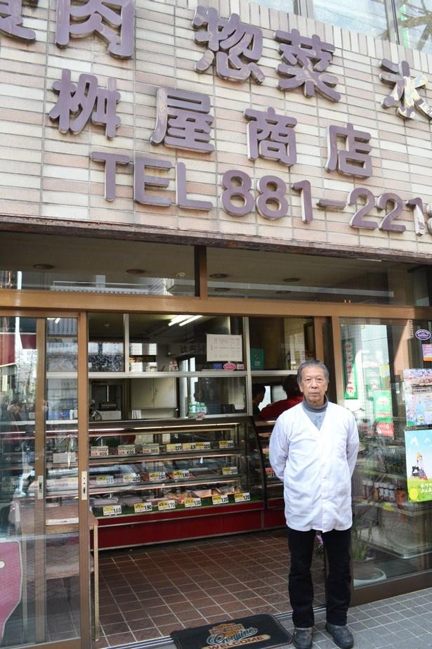突然のお願いながら、取材・撮影を快諾してくれた「桝屋商店」の店主・河村博輔さん。優しいオーラがにじみ出ていました
