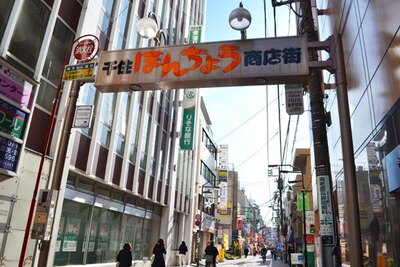 「千住ほんちょう商店街」の入口