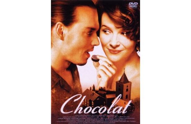 流れ者役のジョニー・デップがとてもセクシーな映画『ショコラ』