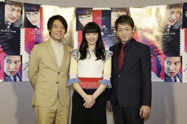「スリル!」試写会に登壇した(左から)小出恵介、小松菜奈、山本耕史