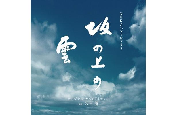 サラ・ブライトマンが全編日本語歌詞の曲を歌うのは初!