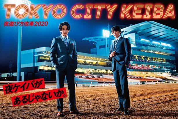 昨年から続投!中村倫也が2020年度TCKイメージキャラクターに就任