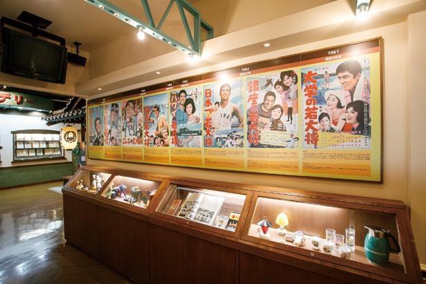 懐かしいポスターなど資料が多数 / 加山雄三ミュージアム