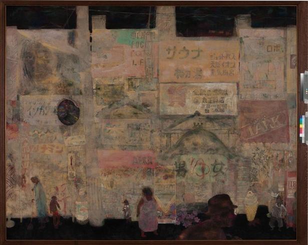【写真】日本画「ラムネ通り」山本 隆(1949~)
