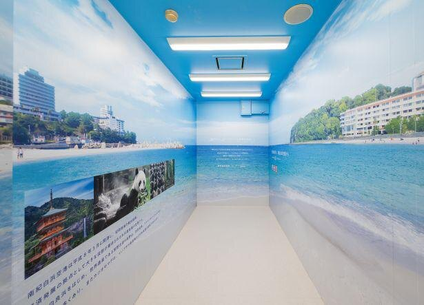 南紀白浜ならではの、リゾート感あふれる加熱式たばこ専用喫煙室へとリニューアル