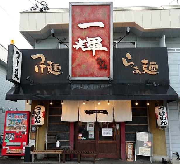 三河の食文化をけん引する杉浦さんの原点でもある岡崎本店
