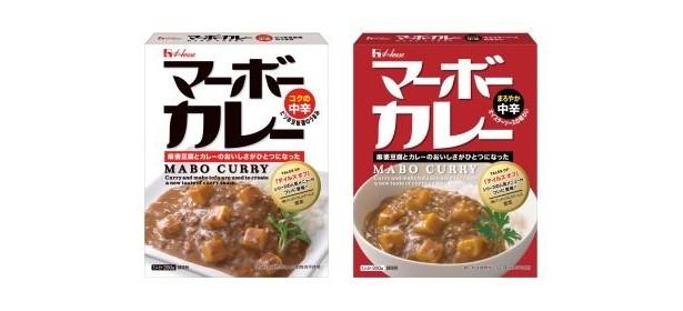 2種類の「マーボーカレー」を食べ比べるのもオススメ!