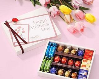 選りすぐりのチョコレートを詰め合わせ!リンツの母の日ギフトがオンラインショップに登場