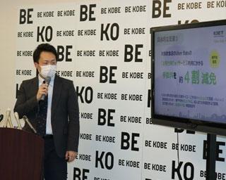 一貫楼や吉兵衛も!神戸市が新型コロナウイルス対策でUber Eatsと事業連携