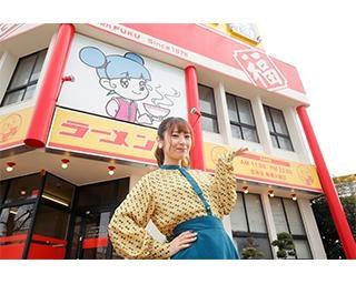 ラーメン×グラビア!?SKE48を卒業予定の高柳明音が、熱愛する「ラーメン 福」の背脂醤油ラーメンをラストふぅふぅ♡