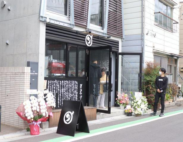 店舗外観。3月30日にオープンしたダイワ 中目黒店