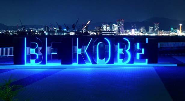 神戸 市 コロナ 感染 者
