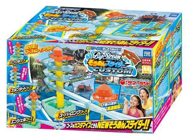 東京サマーランドの「バッシャハウス」を再現
