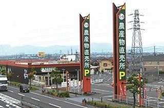 京都・八幡で新鮮野菜を車から購入!「旬の駅」駐車場受け取りサービス開始