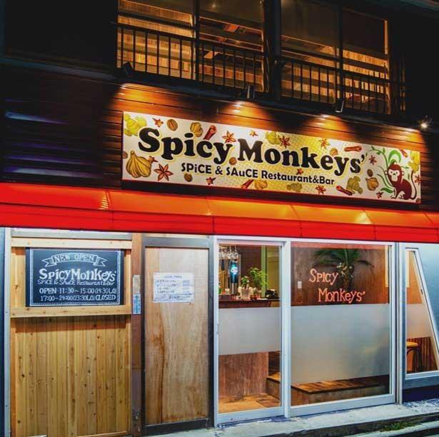 サルの絵がかわいい「spicy monkeys'」
