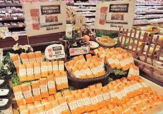 酪農家をサポート!スーパーのライフ各店で学校給食用の牛乳を販売