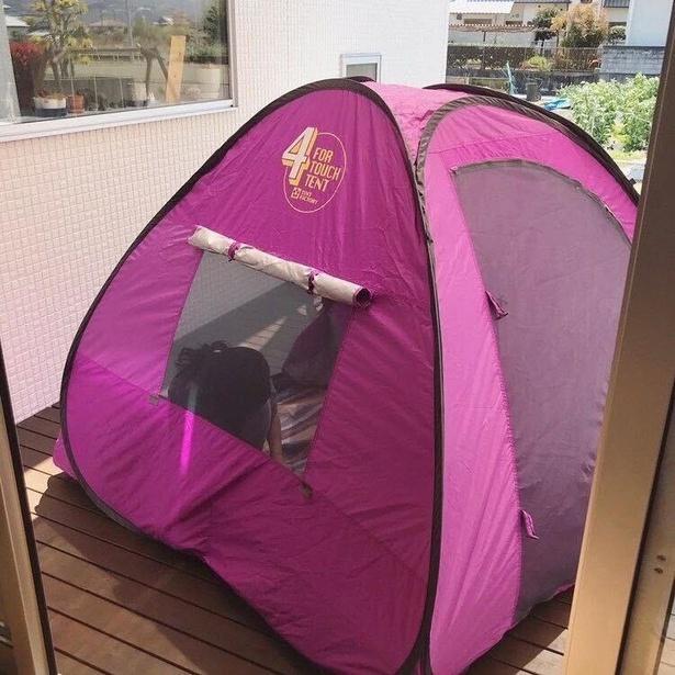 コンパクトサイズのテントは庭でも家の中でも使える