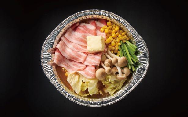 濃厚味噌バター鍋