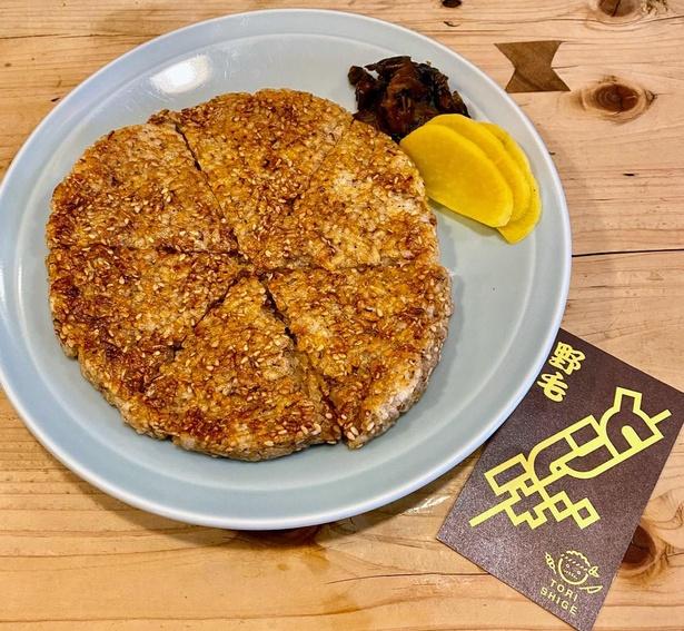 「鳥しげ」の焼きおにぎり煎餅(600円)