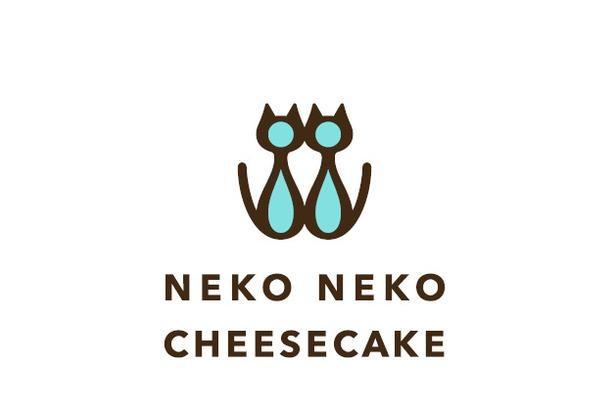 ねこの形のチーズケーキ専門店「ねこねこチーズケーキ」が登場!