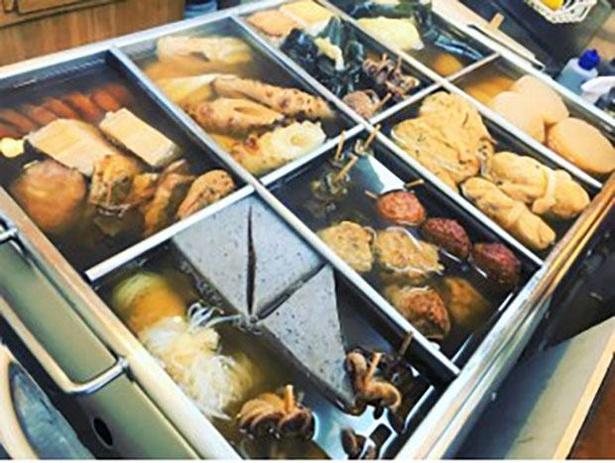おでん各種(150円〜)。少量ならばタッパーや鍋などの容器持参で!
