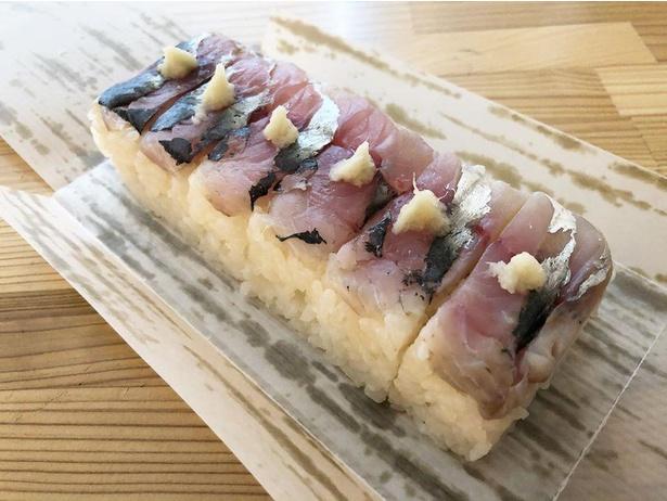)店主のこだわりが詰まった、釣りアジの押し寿司(1000円)