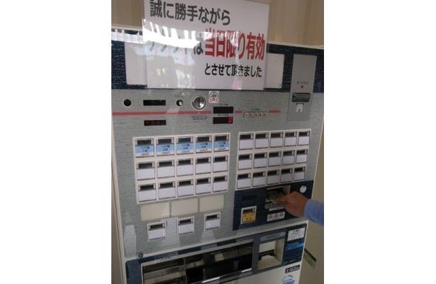 券売機。1杯800円で、1〜5杯を選んで買える仕組み