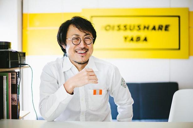 株式会社R-pro代表取締役 岡本ナオトさん
