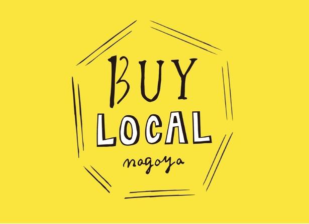 「BUY LOCAL nagoya」プロジェクトロゴ