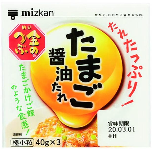 金のつぶ たれたっぷり! たまご醤油たれ(ミツカン、¥188/40g×3 160kcal/可食部100g当たり)