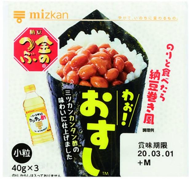 金のつぶ わぉ!おすし(ミツカン、¥188/40g×3 170kcal/可食部100g当たり)