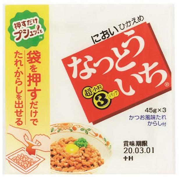 なっとういち 押すだけプシュッ!と 超小粒(ミツカン、¥188/45g×3 170kcal/可食部100g当たり)