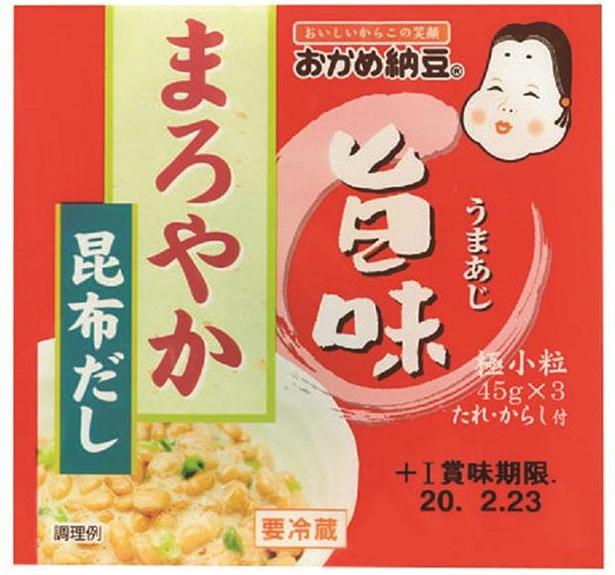 まろやか旨味ミニ3(タカノフーズ、¥182/45g×3 100kcal/1パック当たり(納豆・たれ・からし含む))