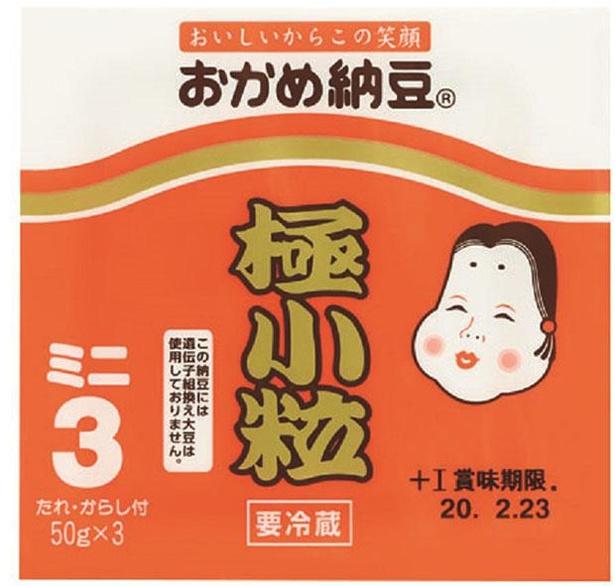 極小粒ミニ3(タカノフーズ、¥182/50g×3 108kcal/1パック当たり(納豆・たれ・からし含む))