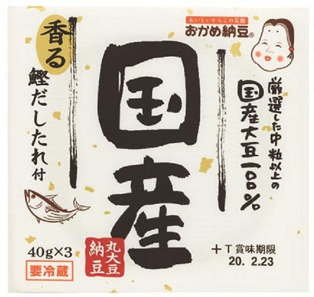 国産丸大豆納豆(タカノフーズ、¥201/40g×3 84kcal/1パック当たり(納豆・たれ・からし含む))