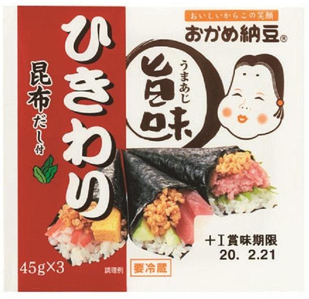 旨味ひきわりミニ3(タカノフーズ、¥182/45g×3 103kcal/1パック当たり(納豆・たれ・からし含む))